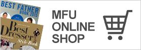MFUオンラインショップ